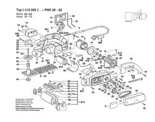 Zahnriemen Antriebsriemen Bosch Elektrohobel PHO 2-82 PHO 2.82 PHO2-82
